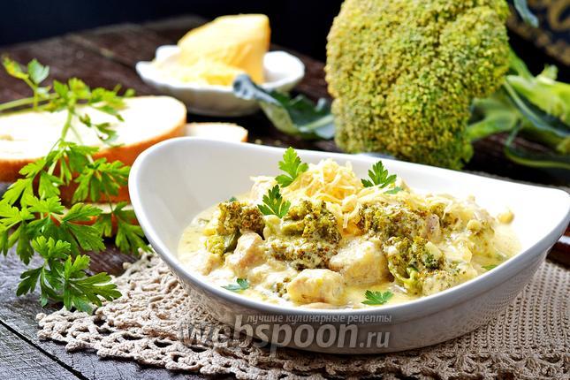 Фото Курица с брокколи в сливочном соусе
