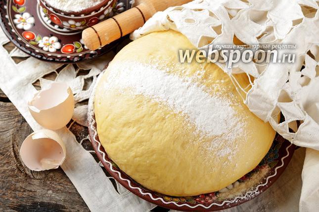 Фото Дрожжевое тесто на сметане