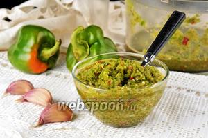 Аджика из зелёного перца
