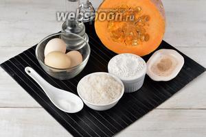 Для работы нам понадобятся яйца, сахар, мука, разрыхлитель, мускатный орех, подсолнечное масло.
