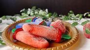 Фото рецепта Клубничный лёд