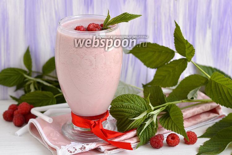 Фото Молочный коктейль с малиной
