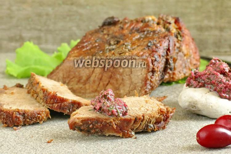 Рецепт из говядины быстро и вкусно фото