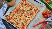 Фото рецепта Пицца с болгарским перцем, луком и помидорами черри