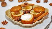 Фото рецепта Печёные яблоки в мультиварке