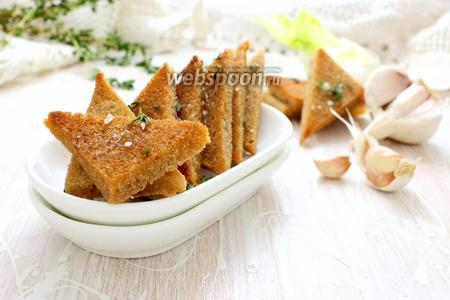 Гренки из чёрного хлеба с чесноком