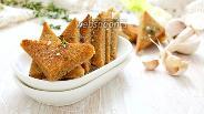Фото рецепта Гренки из чёрного хлеба с чесноком