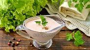 Фото рецепта Томатный соус для шаурмы