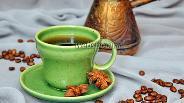 Фото рецепта Кофе по-арабски