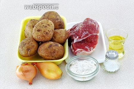 Для приготовления оладий нужно взять картофель, мякоть свинины, пшеничную муку, репчатый лук, подсолнечное рафинированное масло и соль.