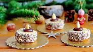 Фото рецепта Печенье «Ореховые тортики»