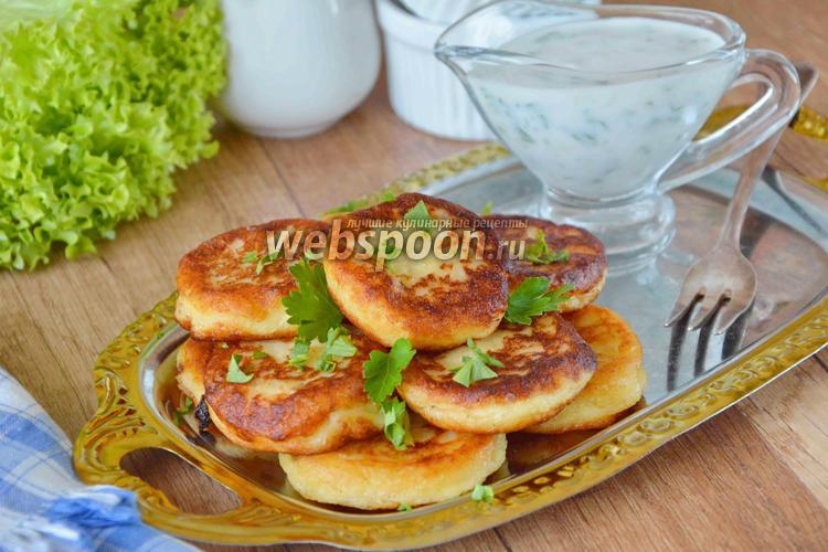 Фото Картофельные оладьи с чесночным соусом
