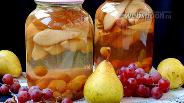 Фото рецепта Компот из груш и винограда