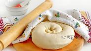 Фото рецепта Слоёное тесто для самсы