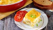 Фото рецепта Запеканка картофельно-рыбная