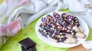 Фото рецепта Шоколадные палочки