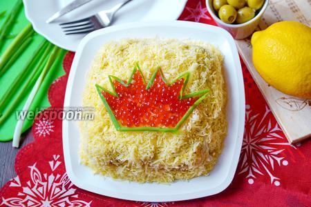 Салат с красной икрой «Царский»