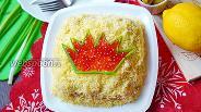 Фото рецепта Салат с красной икрой «Царский»