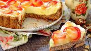 Фото рецепта Пирог «Яблочные розы в ореховой корзине»