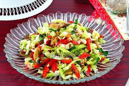 Салат из овощей с вёшенкой и крабовыми палочками