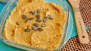 Фото рецепта Тыквенный хумус