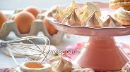 Фото рецепта Швейцарская меренга