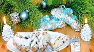 Фото рецепта Рождественские мини-штоллены с изюмом и сухофруктами