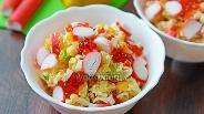 Фото рецепта Крабовый салат с икрой