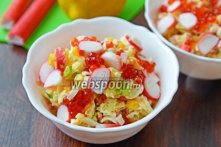 Фото Крабовый салат с икрой