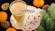 Фото рецепта Мандариновый смузи