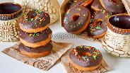 Фото рецепта Пончики Донатс