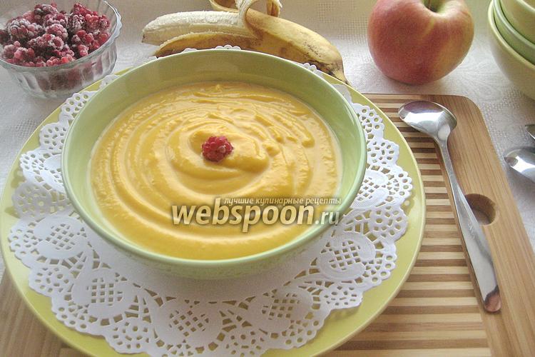 Фото Тыквенный суп-пюре в мультиварке