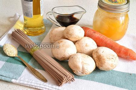 Подготовим продукты: шампиньоны или вёшенки, 1 крупную или среднего размера морковь, гречневую лапшу соба, мёд, соевый соус, рисовый уксус, кунжут и немного подсолнечного масла для жарки.
