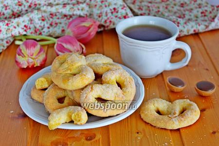 Фото рецепта Песочное печенье на желтках