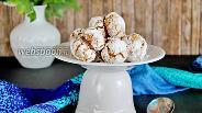Фото рецепта Печенье ореховое с Нутеллой
