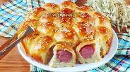 Фото рецепта Пирог с сосисками
