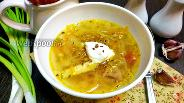 Фото рецепта Щи из свежей капусты с бараниной