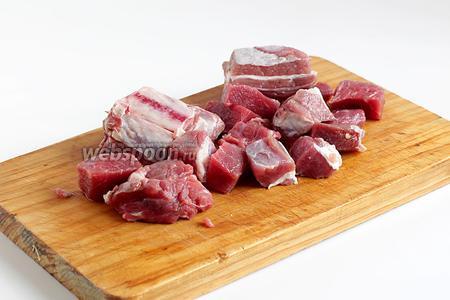 Подготовить мясо. Нарезать его на более мелкие кусочки.