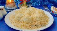 Фото рецепта Салат Сугробы