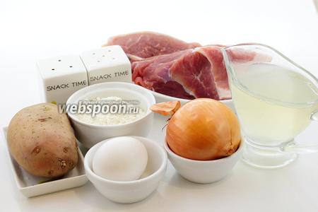 Возьмите такие ингредиенты: картошку, муку, соль, молотый перец, масло подсолнечное, свинину, репчатый лук.