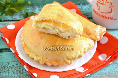 Грузинские пирожки