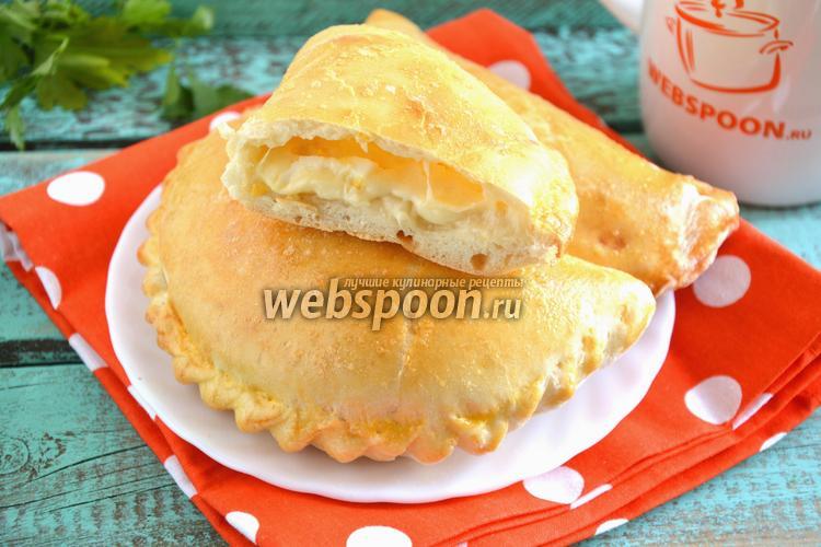 Фото Грузинские пирожки