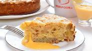 Фото рецепта Ирландский яблочный пирог с заварным кремом