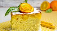 Фото рецепта Апельсиновая шарлотка