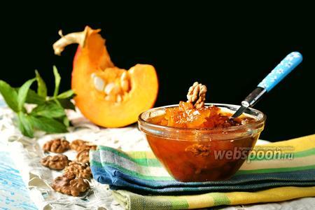 Варенье из тыквы с грецкими орехами