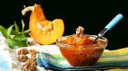 Фото рецепта Варенье из тыквы с грецкими орехами