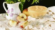 Фото рецепта Яблочное пюре со сливками