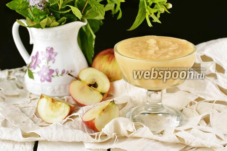 Фото Яблочное пюре со сливками