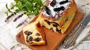 Фото рецепта Творожная запеканка с черносливом