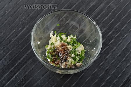 Половину петрушки (0,25 пучка) мелко порубить, 1 зубок чеснока очистить и пропустить через чесночницу. В мисочке соединить петрушку, чеснок, 2 ст. л. соевого соуса, 2 ст. л. подсолнечного масла. Перемешать.